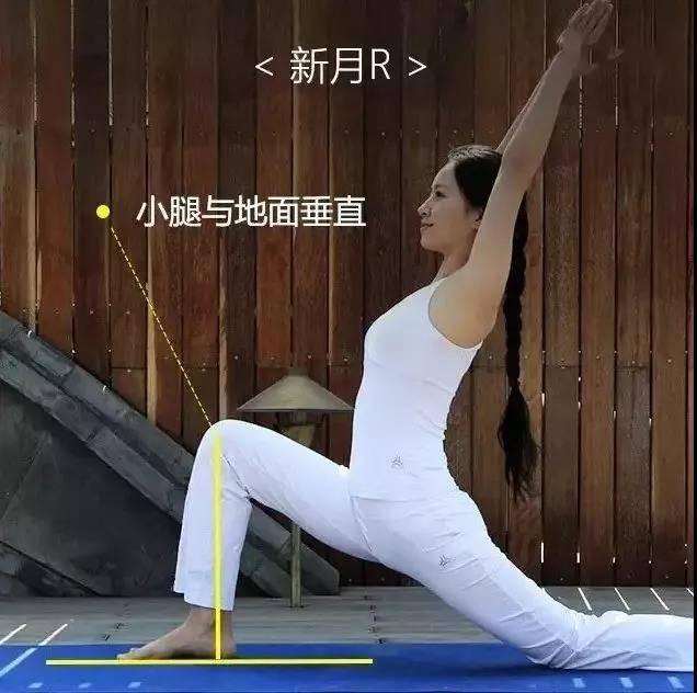 为什么练瑜伽那么久没效果?抓住要点,避免错误体式才能事半功倍_身体 知识百科 第7张