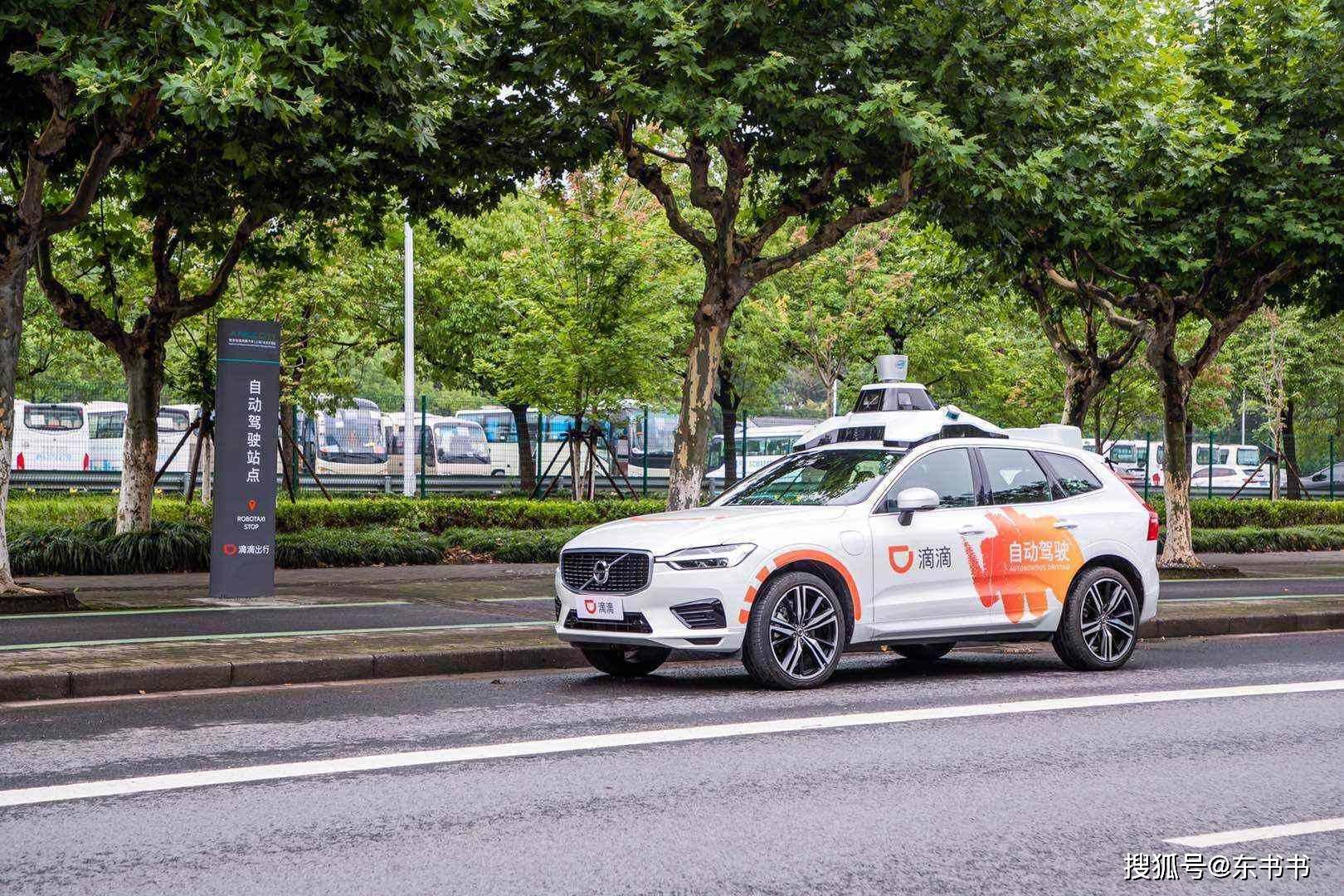 滴滴出行长驱科技版图:开放自动驾驶服务,未来将会创造新的职业