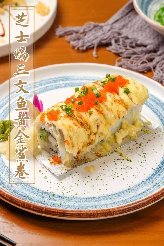 浓到黏唇的汤底,80+款日式小吃,在东方新天地 增肌食谱 第44张