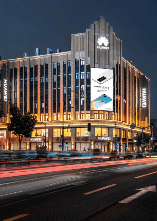 舒华X6i豪华智能跑步机入驻华为全球最大旗舰店 国内新闻 第1张