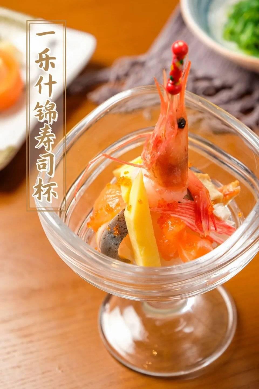 浓到黏唇的汤底,80+款日式小吃,在东方新天地 增肌食谱 第49张