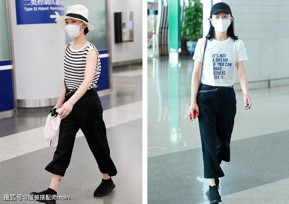 周迅背五位数包包走机场,T恤搭长裤简约接地气,45岁最美的样子