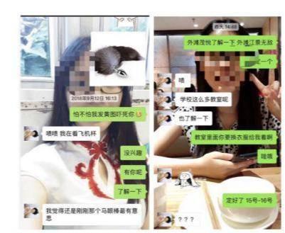 图片[3]-普华永道男出轨上财傅玉敏女毕业生事件科普-福利巴士