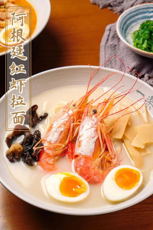 浓到黏唇的汤底,80+款日式小吃,在东方新天地 增肌食谱 第22张