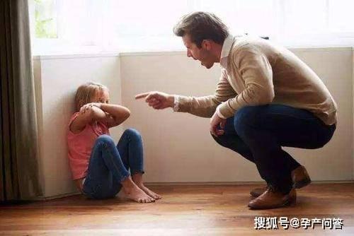 经常被吼和从没被吼的孩子有什么区别?父母:吼完以后就后悔了