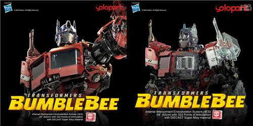 #赛博坦#Yolopark推出《大黄蜂》电影赛博坦版擎天柱可动雕像,