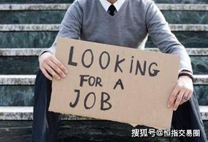 近半数美国人已失业雌雄难辨