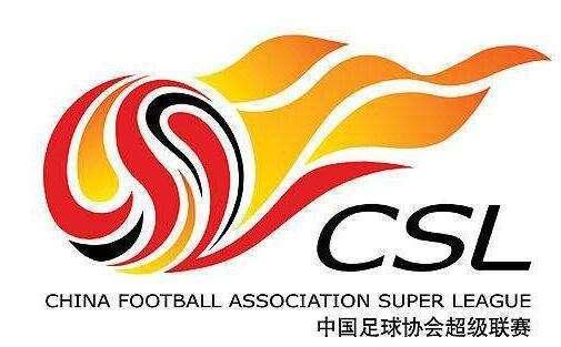 曝中超开赛方案得到上级部门通过 只待中国足协官宣