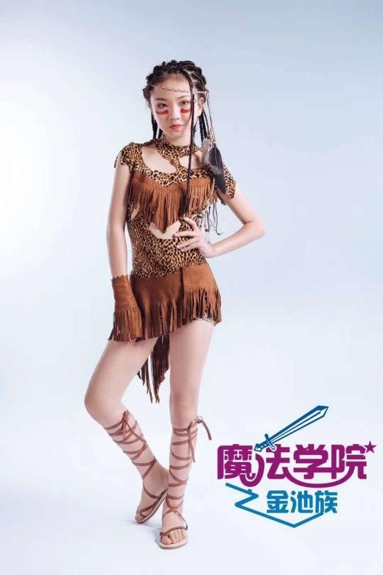 第四季《魔法学院之金池族之谜》2020年6月20开播 华娱童星旗下艺人主角出演  span class=