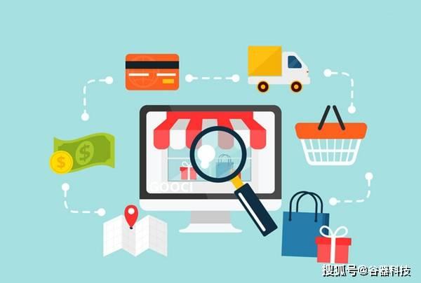 购买者分享:电子商务采购过程 关于采购员腐败的分享