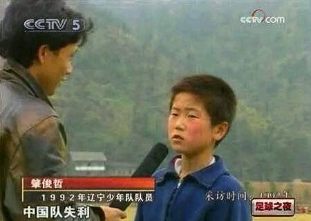 励志!13岁小孩接受央视采访,要代表国足踢世界杯,后来他做到了