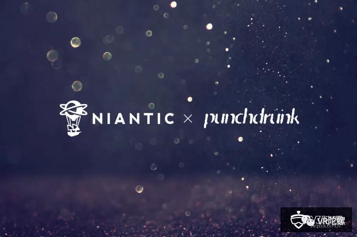 Niantic与《Sleep No More》创作者合作打造沉浸式AR剧目