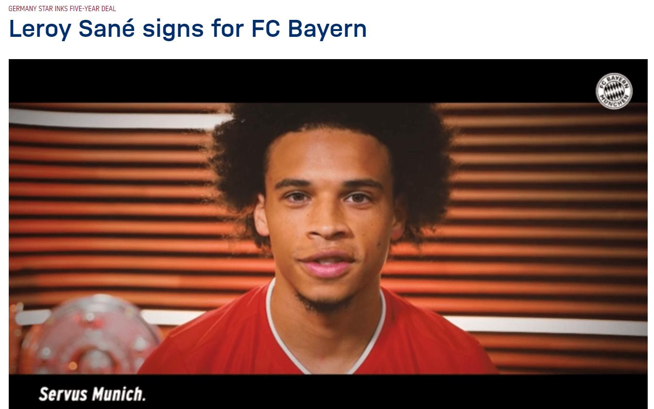 官方:拜仁宣布萨内加盟 签5年合同转会费4900万
