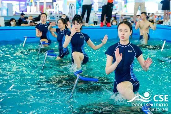 CSE上海游泳SPA展落幕 万余人观展推动游泳健身行业复苏