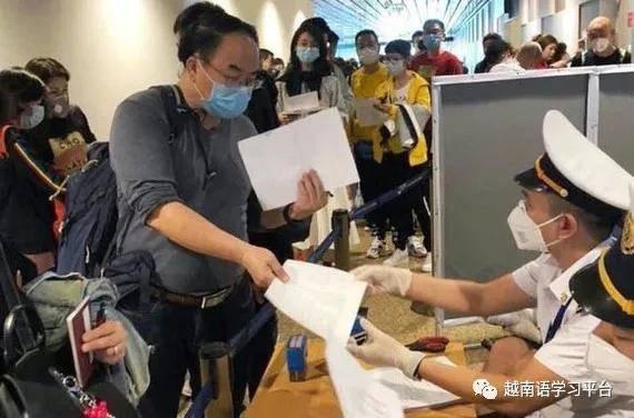 <b>胡志明市人民委员会建议境治理局允许</b>
