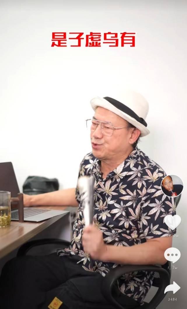 原创 谢霆锋毒哑王杰?香港知名娱记称其说谎:每天沉迷烟酒跟废了一样