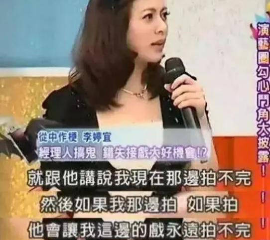 《还珠格格》为何不被琼瑶重视,小燕子不是女主角,永琪是男三?