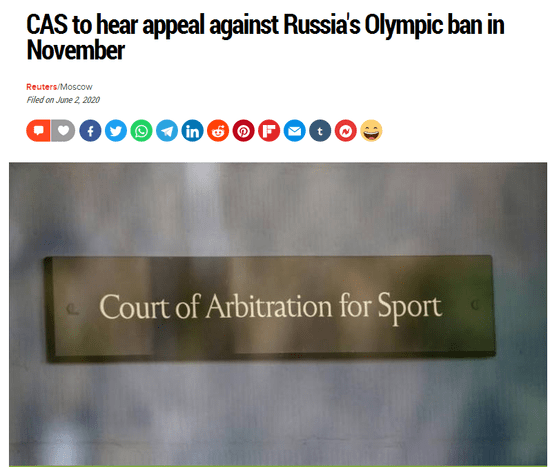 禁止申办奥运会!最重罚单甩给超级体育强国所有运动员都被禁赛