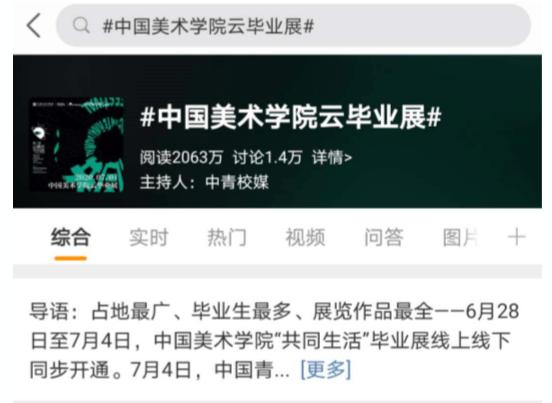 """""""共同生活""""第二届之江国际青年艺术周的亮点,你都get了吗?"""