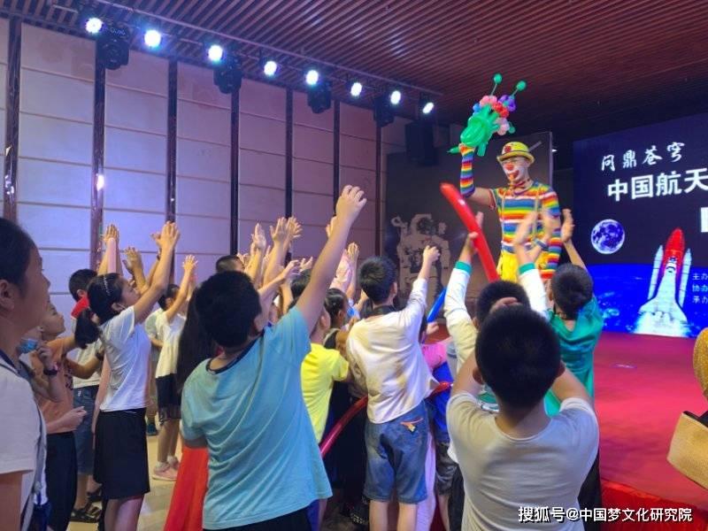 《决胜苍穹--中国航天精神暨新