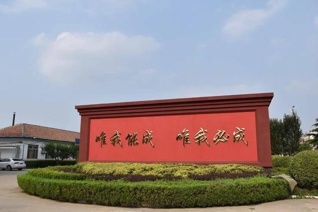潍坊经验 潍坊市潍城区军埠口综合项目区探索村级管理新路径