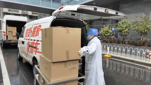 抗疫勇担当 货拉拉获国家应急管理部表彰
