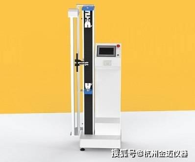 橡胶拉力机 橡胶拉伸试验机