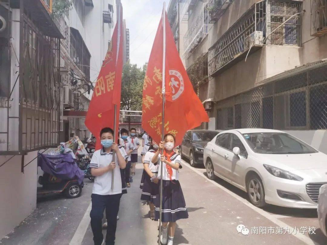"""南阳市第九小学开展""""走进社区,我是小小志愿者""""实践活动"""