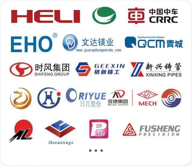 波球体育高清直播:收藏!中国优秀铸造厂商名单!6946!