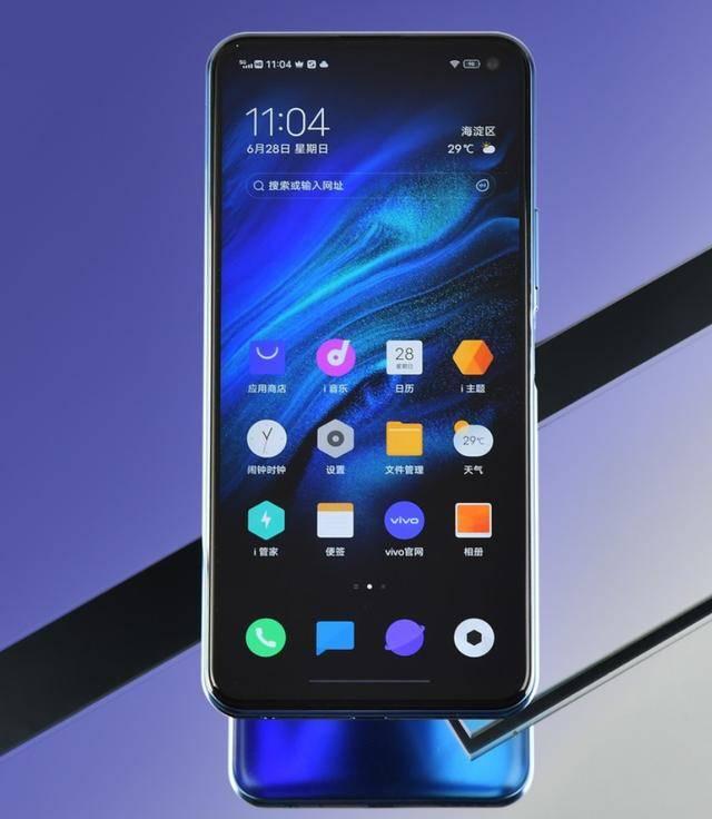 iQOO Z1x把5G手机价格打到1598元,点燃暑期档手机大