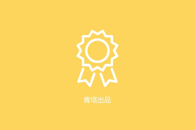 河南省政府新任免一批干部!14所高校迎来新任校领导