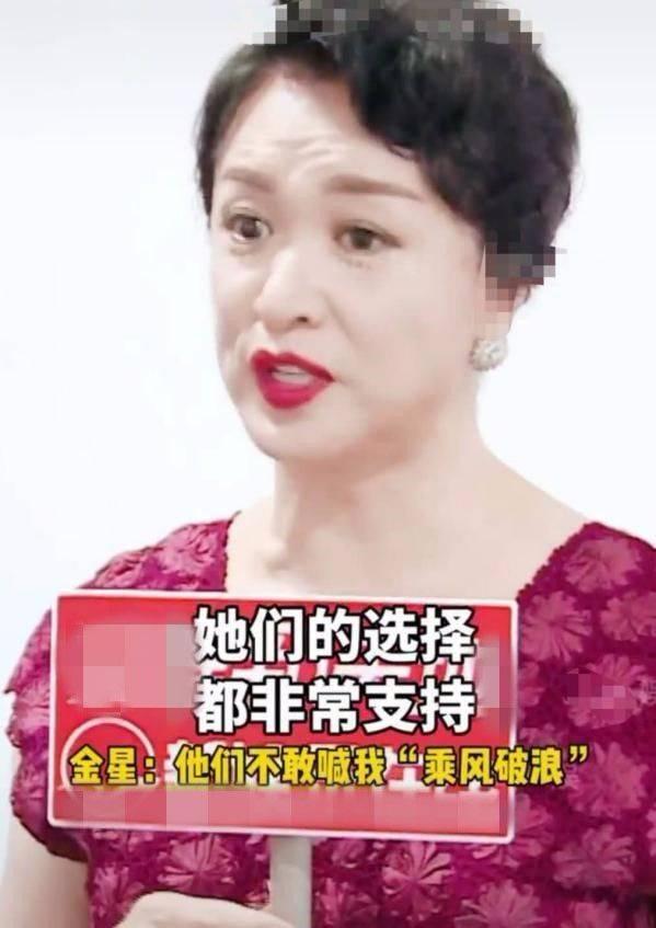 原创             金星把短卷发盘起来,涂红唇穿蕾丝衣服,就为了装的有女人味!