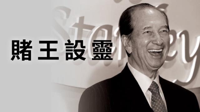 赌王出殡,林青霞现身灵堂离别,刘德华花牌落