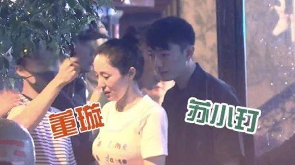 董璇与新男友疑同居 时刻头条自媒体:两人卿卿我我回住处