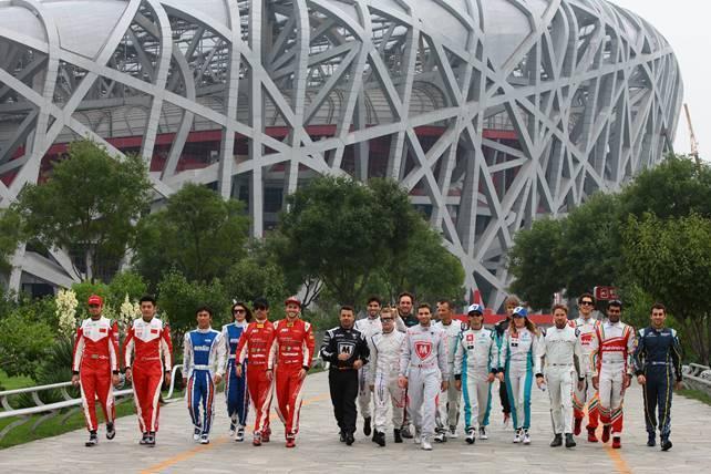 打造全新赛事体验 国际汽联电动方程式锦标赛与快手达成战略合作