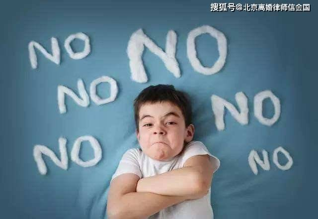 武汉离婚都想要孩子抚养权,共同抚养怎么样