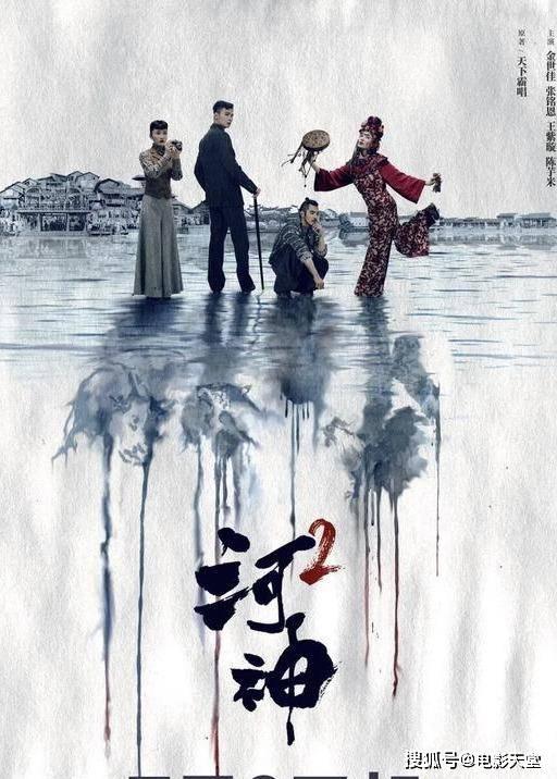 三年前爆火的国剧,续集怎么不灵了?-相册