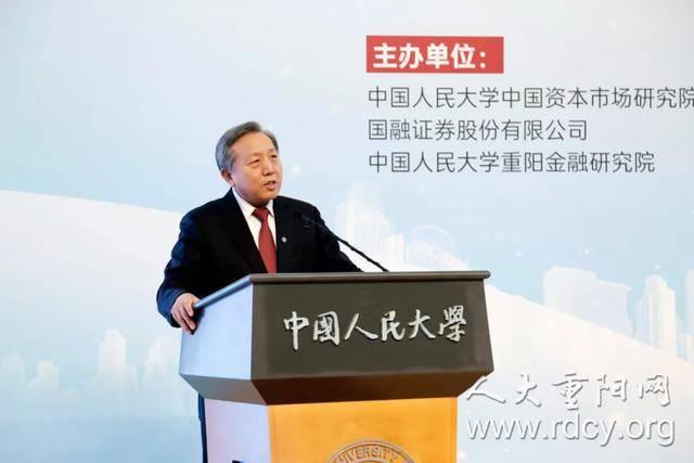 吴晓求:金融脱媒是大势所趋