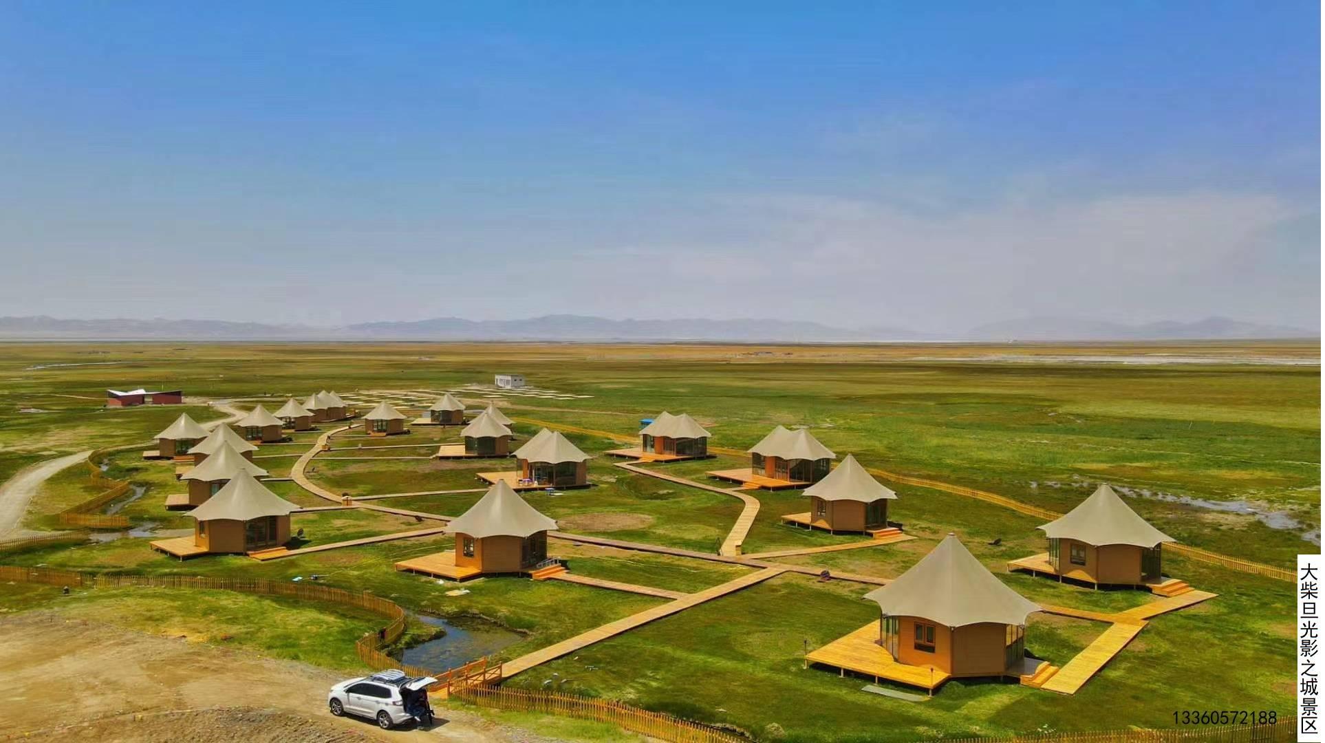 青海海西州大柴旦草原上最美名宿---光影之城