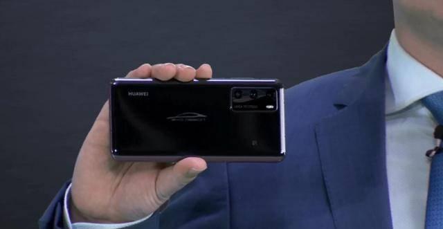 比亚迪汉发布,华为 P40 联合比亚迪汉定制版一同亮相