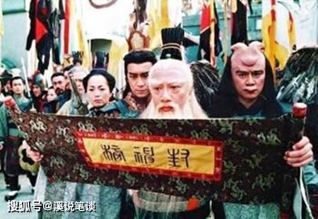 封神演义中,分水将军和龙王,都掌管东海,究竟谁的地位更高