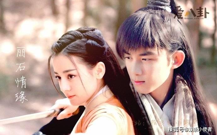 《长歌行》官方微博公布 吴磊迪丽热巴这个组合你期待吗
