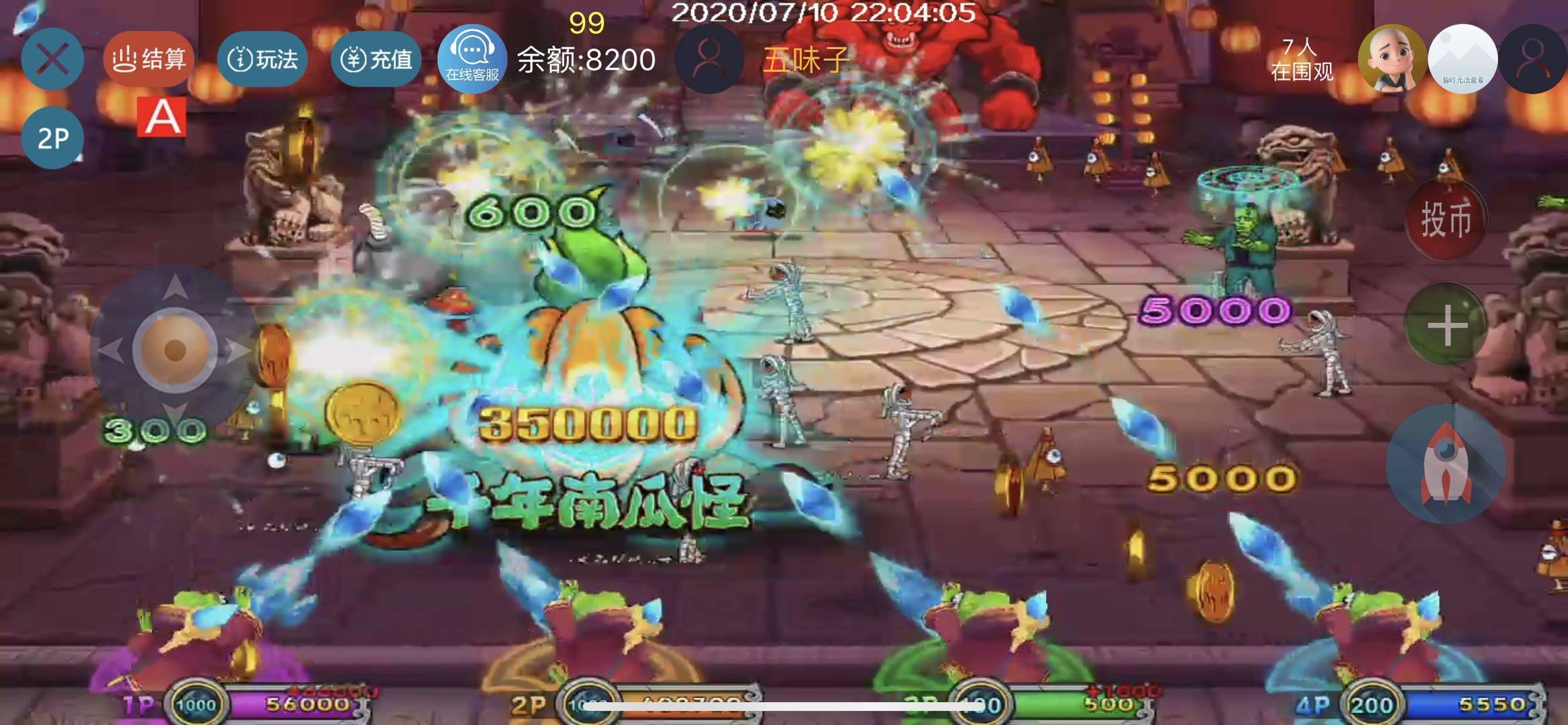 火爆电玩城的游戏街机手机版本玩法直播技巧决战万圣夜