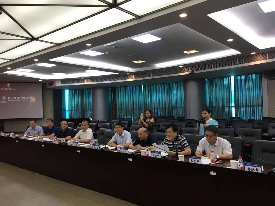 中国中小商业企业协会与航天六院洽谈并签署互助协议