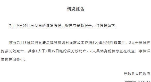 http://www.wzxmy.com/dushuxuexi/22528.html