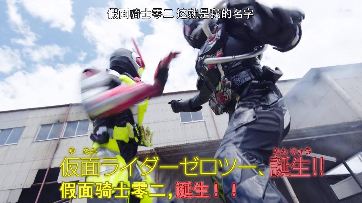 假面骑士01 为何零一最终形态叫02 当看清皮套设计,让人笑岔气