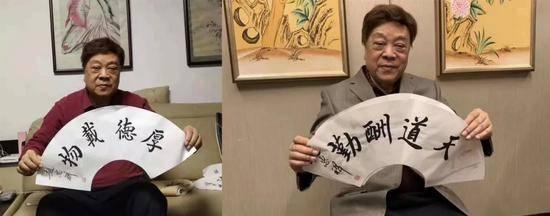 从90万元跌到698元 赵忠祥书画作品真的这么惨?