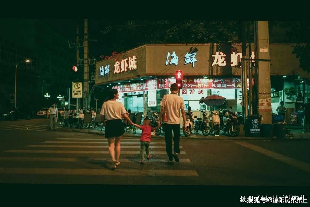 你为什么住在德阳? 德阳到广汉要多久