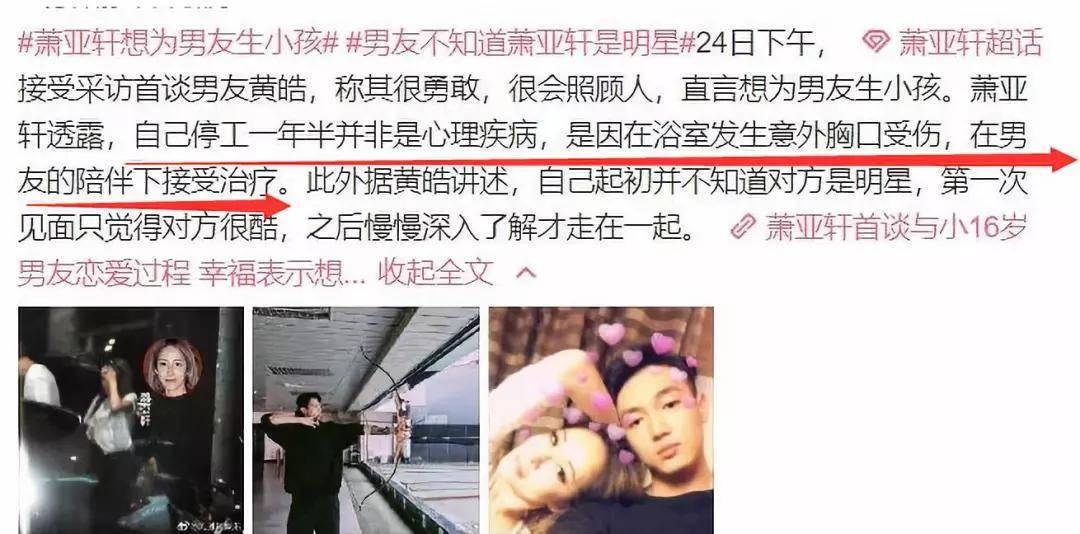 学生数学考试偷偷查汉语字典 语数两开花?