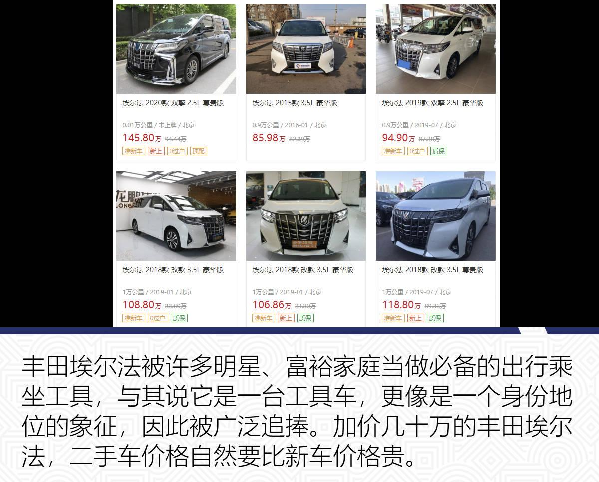 吴尊友:新发地疫情及相关联传播基本终止